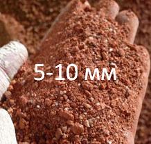 битый кирпич 5-10 мм