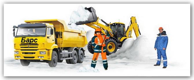 Вывоз снега в Нижнем Новгороде